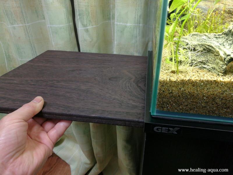 レグラスフラット25cm水槽置き台