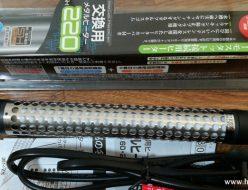 水槽用ヒーターGEXメタルヒーターSH220