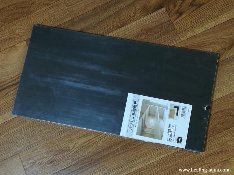追加棚板メラミン化粧棚板