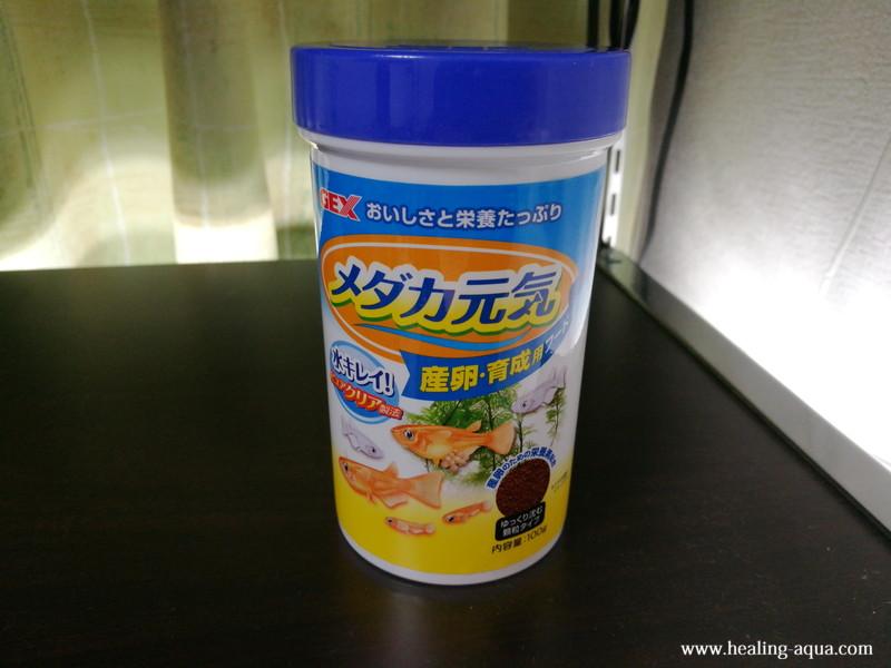 GEX メダカ元気産卵・育成用フードボトル