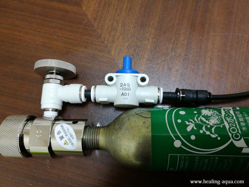 CO2機器とスプレー部分の接続-2