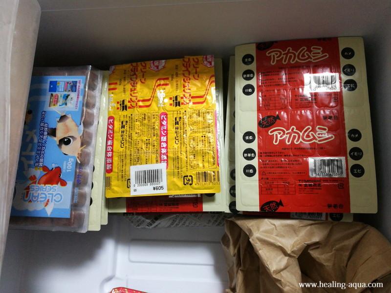 我が家の冷凍庫冷凍エサが占領