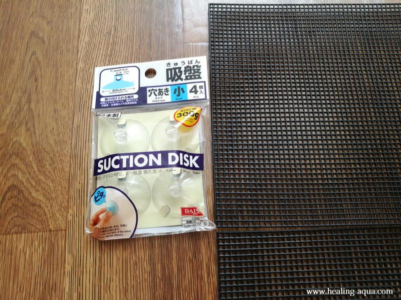 100円ショップ吸盤と鉢底ネット