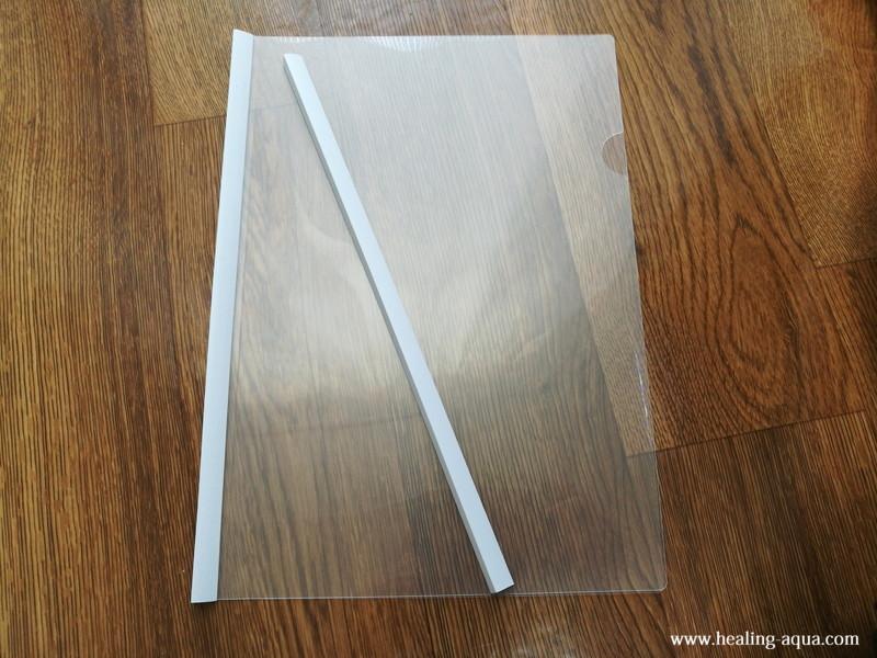 レールファイルのレール(白い棒)