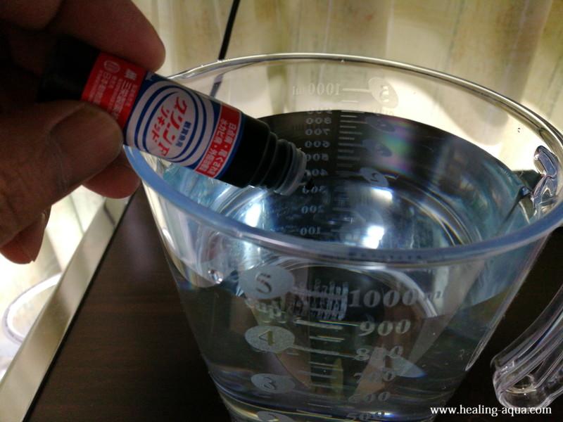 メチレンブルーの薬液を垂らす