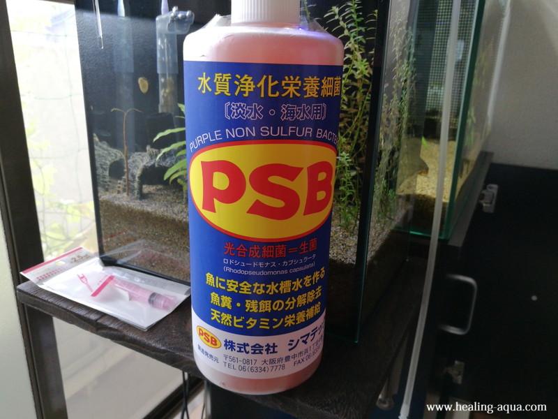 シマテックPSB水質浄化栄養細菌