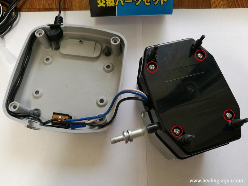 ハイブローC-8000振動子ブロックの入っているBOXの蓋を外す