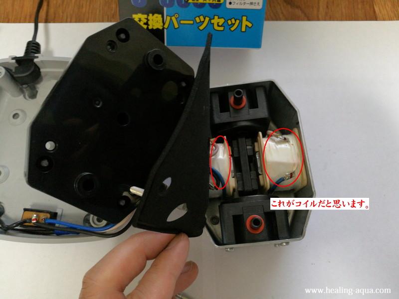 ハイブローC-8000振動子ブロックが外れにくい時の対処法