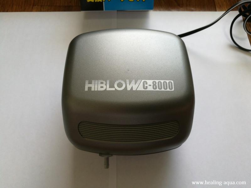 キョーリンハイブローC-8000ヒューズ+(プラス)本体