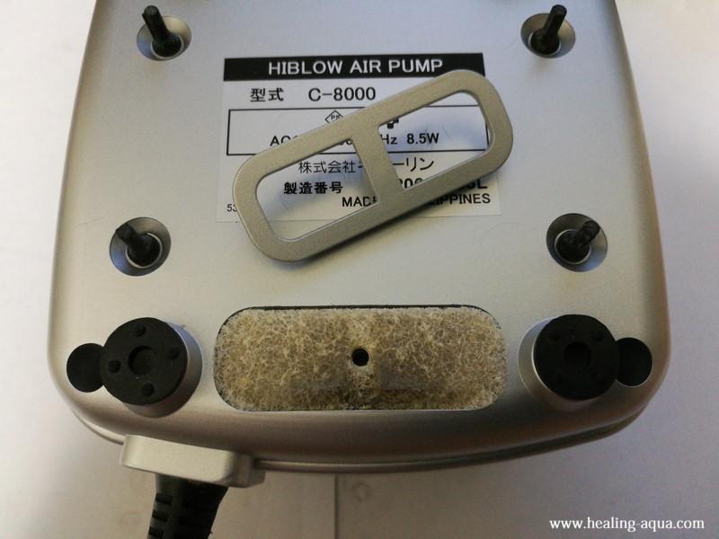 ハイブローC-8000底面部のフィルターの蓋を開ける