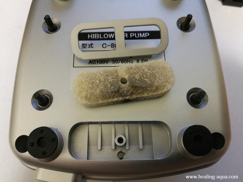 ハイブローC-8000底面部のフィルターを外す