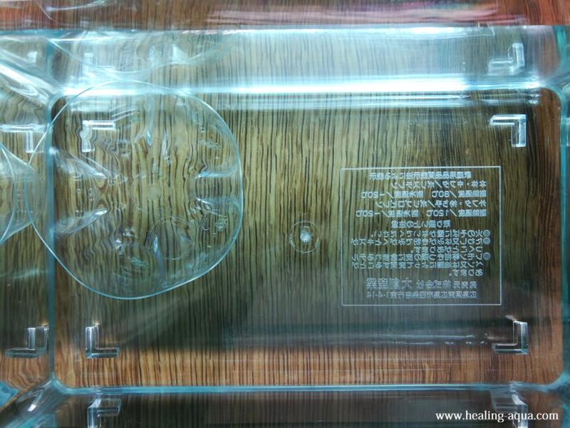 幹之メダカ、スーパー強光~鉄仮面~卵を隔離したプラスチックケース