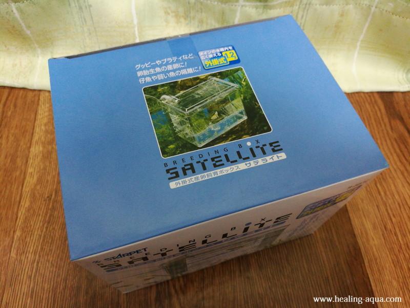サテライト外掛式飼育ボックスの箱