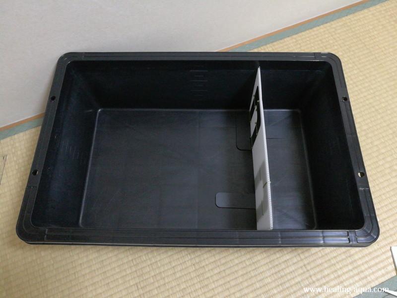 トロ舟プラ箱L60水槽セパレーターを自作