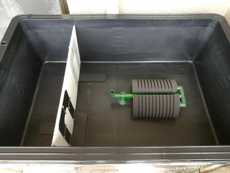 トロ舟プラ箱L60水槽とツインブリラントスーパーフィルター
