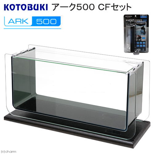 コトブキ工芸アーク500CFセット