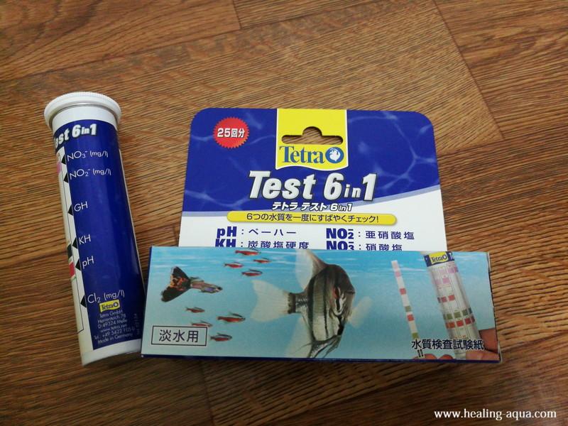 テトラテスト6in1水質検査試験紙パッケージと中身