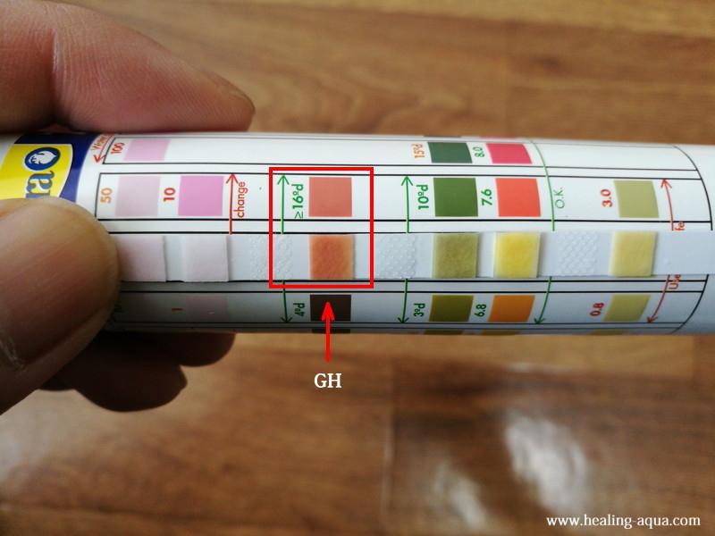 総硬度(GH)測定色