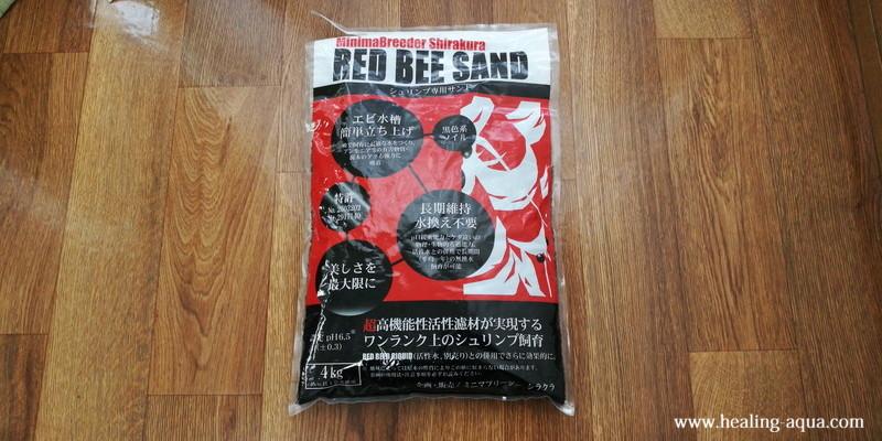 シラクラレッドービーサンド(RED BEE SAND)