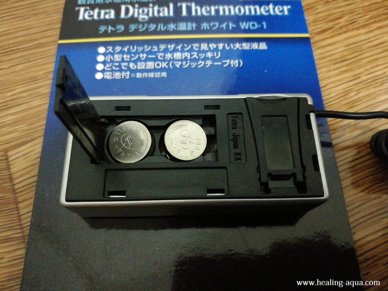 テトラ水温計WD-1ボタン電池LR44
