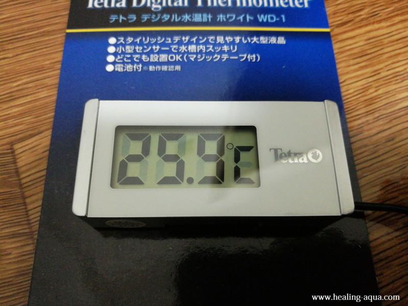 テトラ水温計WD-1デジタル表示部(本体)