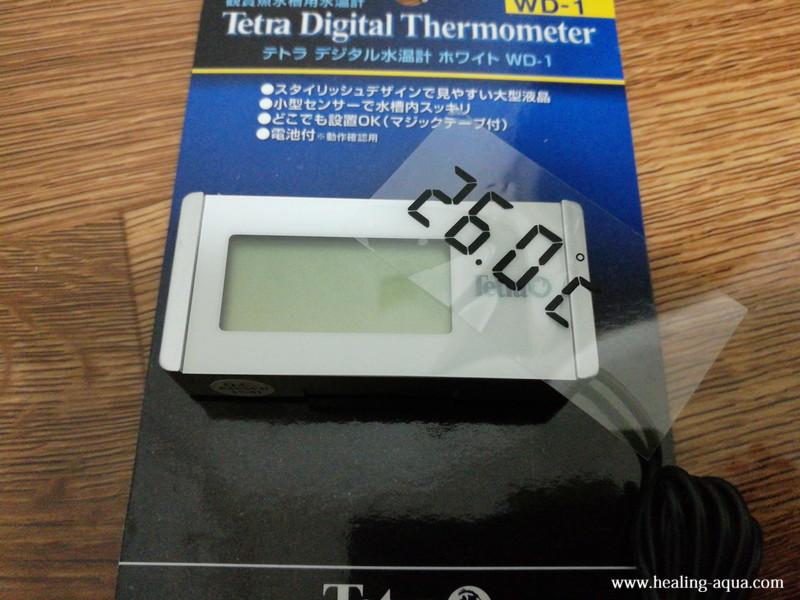 テトラ水温計WD-1表示部分のシール
