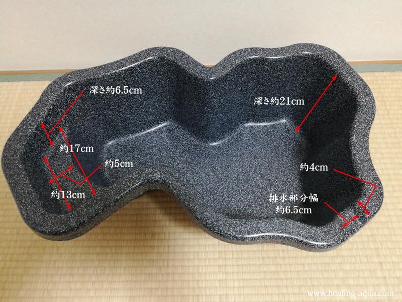 ゼンスイなごみ池M30L上部詳細大きさ寸法