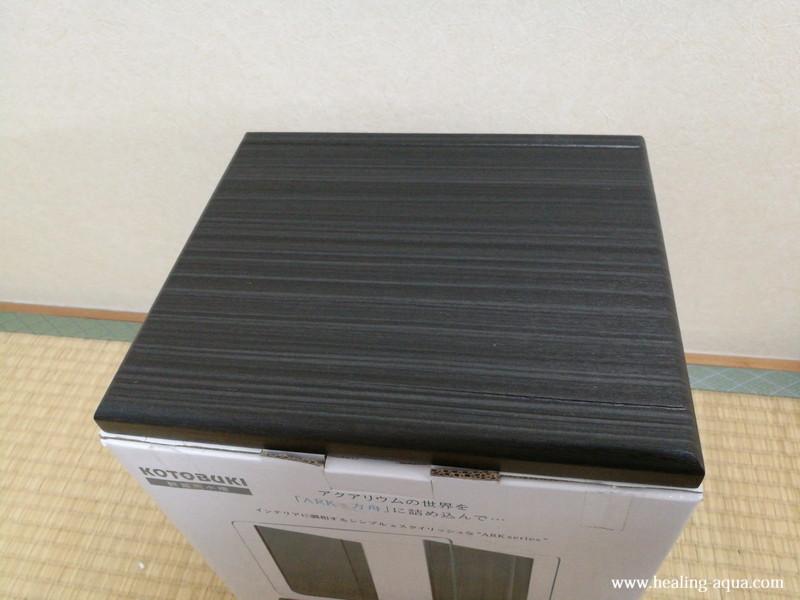 コトブキ工芸アーク250CFセット水槽専用板