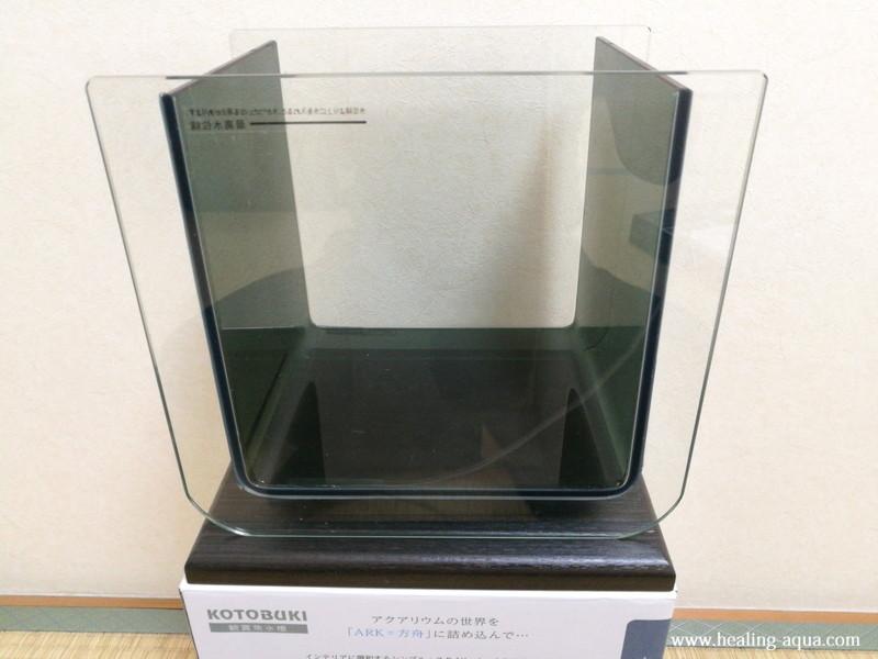 コトブキ工芸アーク250CFセット水槽本体