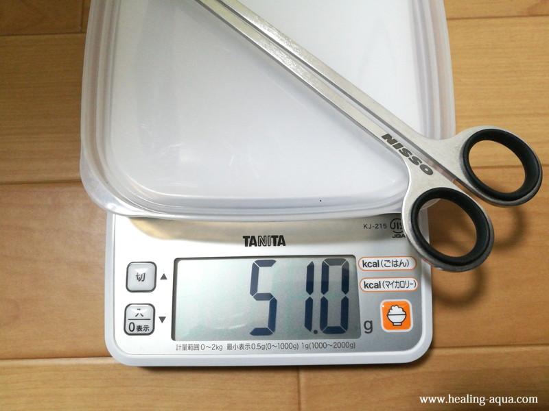 ニッソートリミングハサミ重量