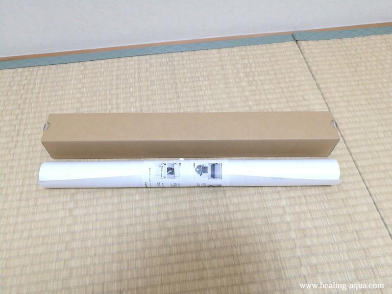 バックスクリーンARTI(アルティ)サンド60cm水槽用