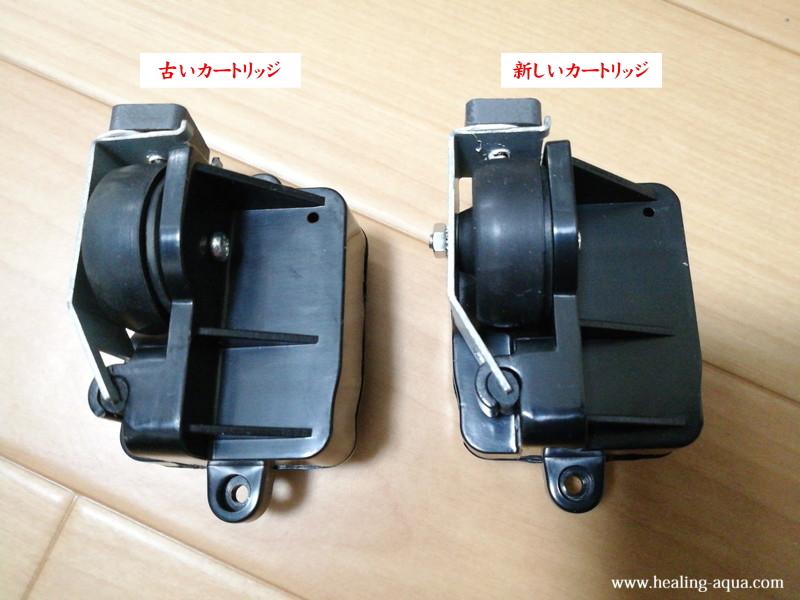 古いダイヤフラムユニットと新しいダイヤフラムユニット