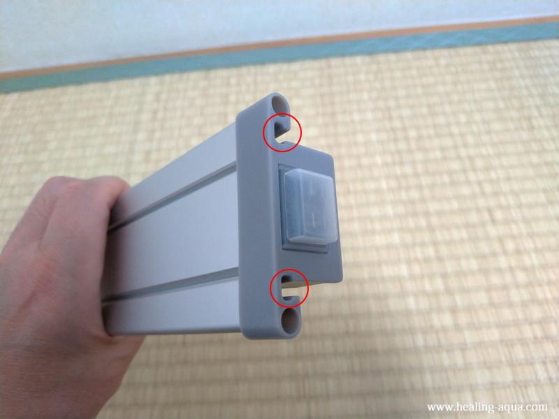 コトブキ工芸フラット(FLAT)LED300クリアスタンド挿し込み口