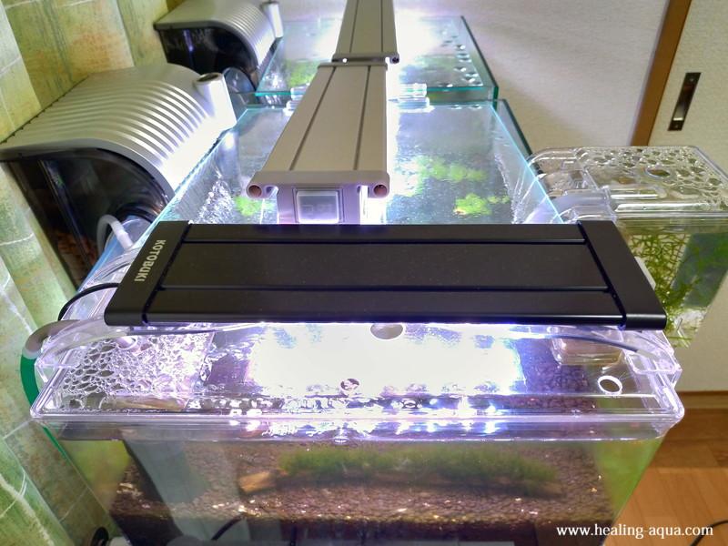 照明テトラLEDスマートライトLED-SLからフラットLED2032に変更