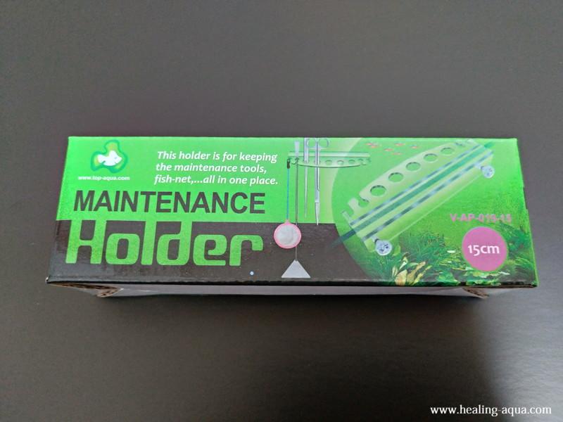 メンテナンスホルダーの箱